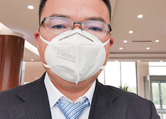 Anti Virus 5 Ply Disposable Kn95 Mask , Kn95 Protective Mask FDA Certificated